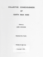 Collective Consciousness Of Earth Man Kind By Lord Ochoomi